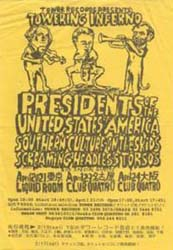 yellow japanese flyer with cartoon drawings of the band